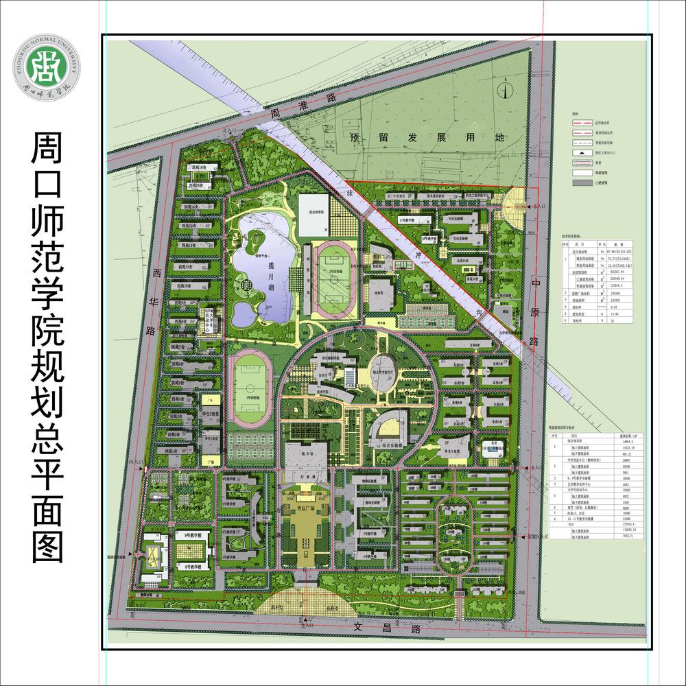 起伏的绿化使整个景观富有变化;校园北部的滨水绿化区,近2